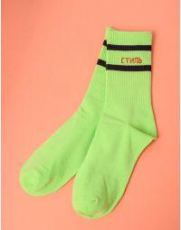 Шкарпетки з написом | 237930-20-XX