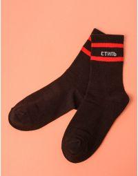Шкарпетки з написом | 237930-02-XX