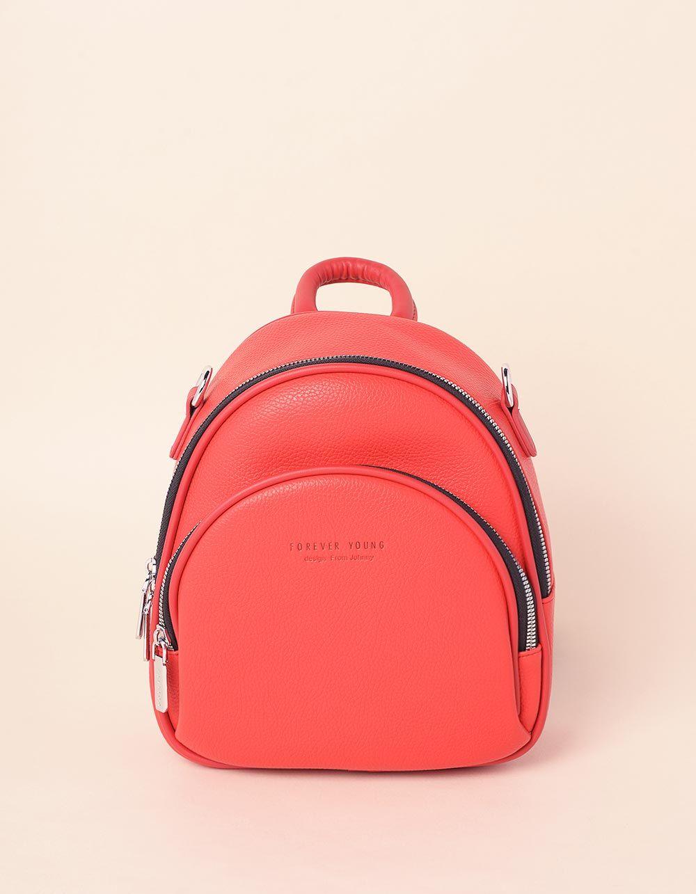 Рюкзак трансформер малеький з кишенею | 238959-15-XX