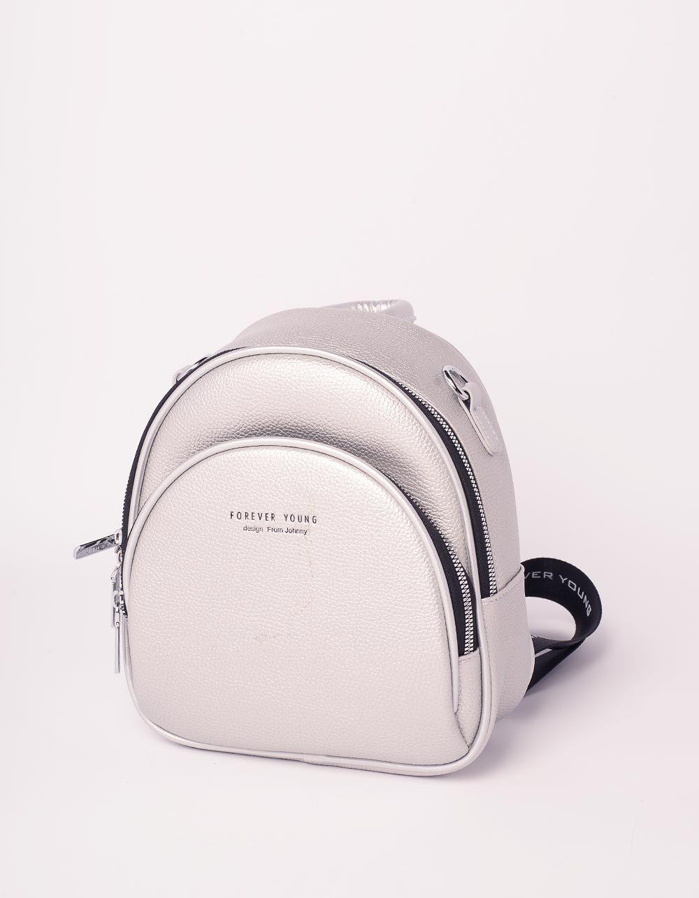 Рюкзак трансформер малеький з кишенею | 238959-05-XX
