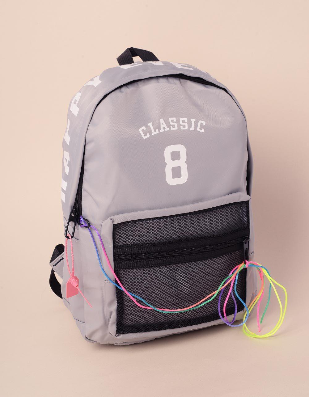 Рюкзак для міста з кишенею із сітки | 237665-11-XX