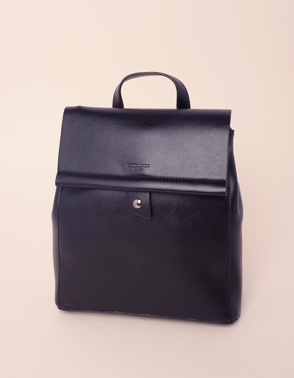 Рюкзак стильний з клапаном | 237516-02-XX