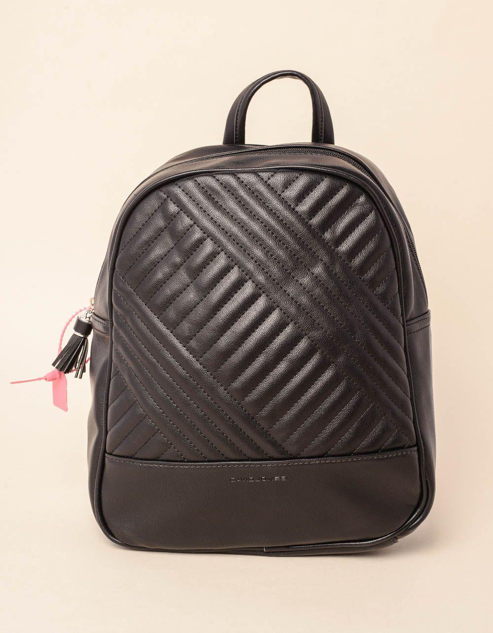 Рюкзак для міста стьобаний | 237522-02-XX