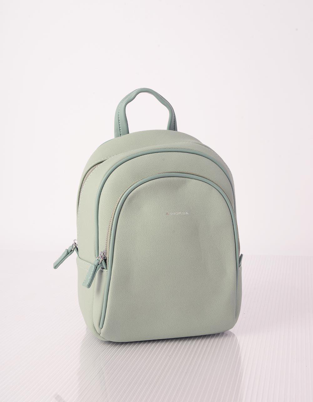 Рюкзак для прогулянок з кишенями ASHOP.UA | 238958-37-XX