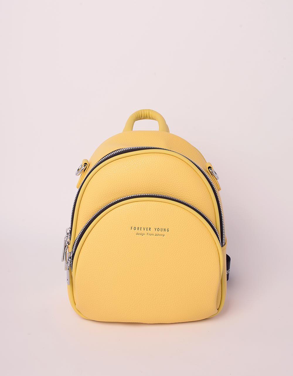 Рюкзак трансформер малеький з кишенею | 238959-19-XX