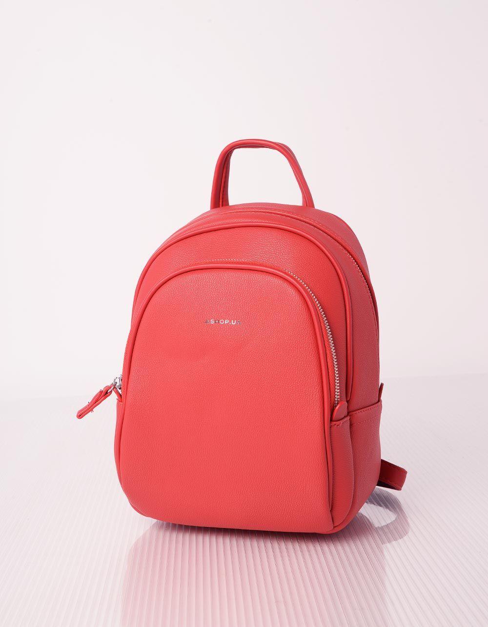 Рюкзак для прогулянок з кишенями ASHOP.UA | 238958-15-XX