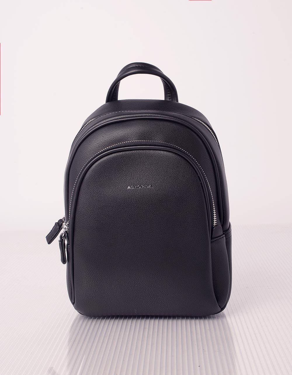Рюкзак для прогулянок з кишенями ASHOP.UA | 238958-02-XX
