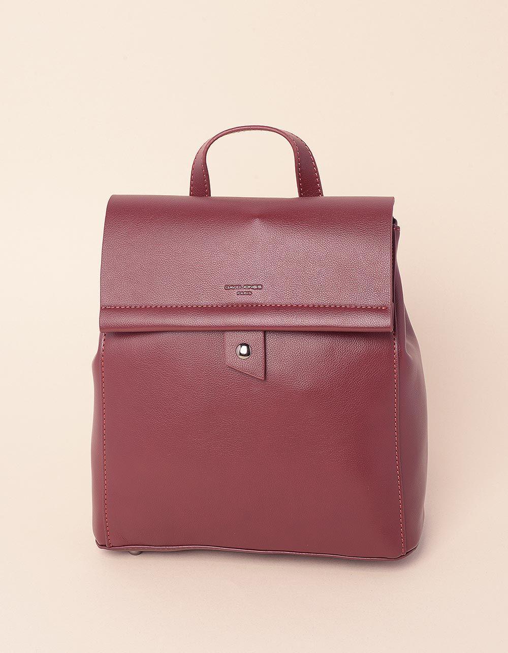 Рюкзак стильний з клапаном | 237516-27-XX