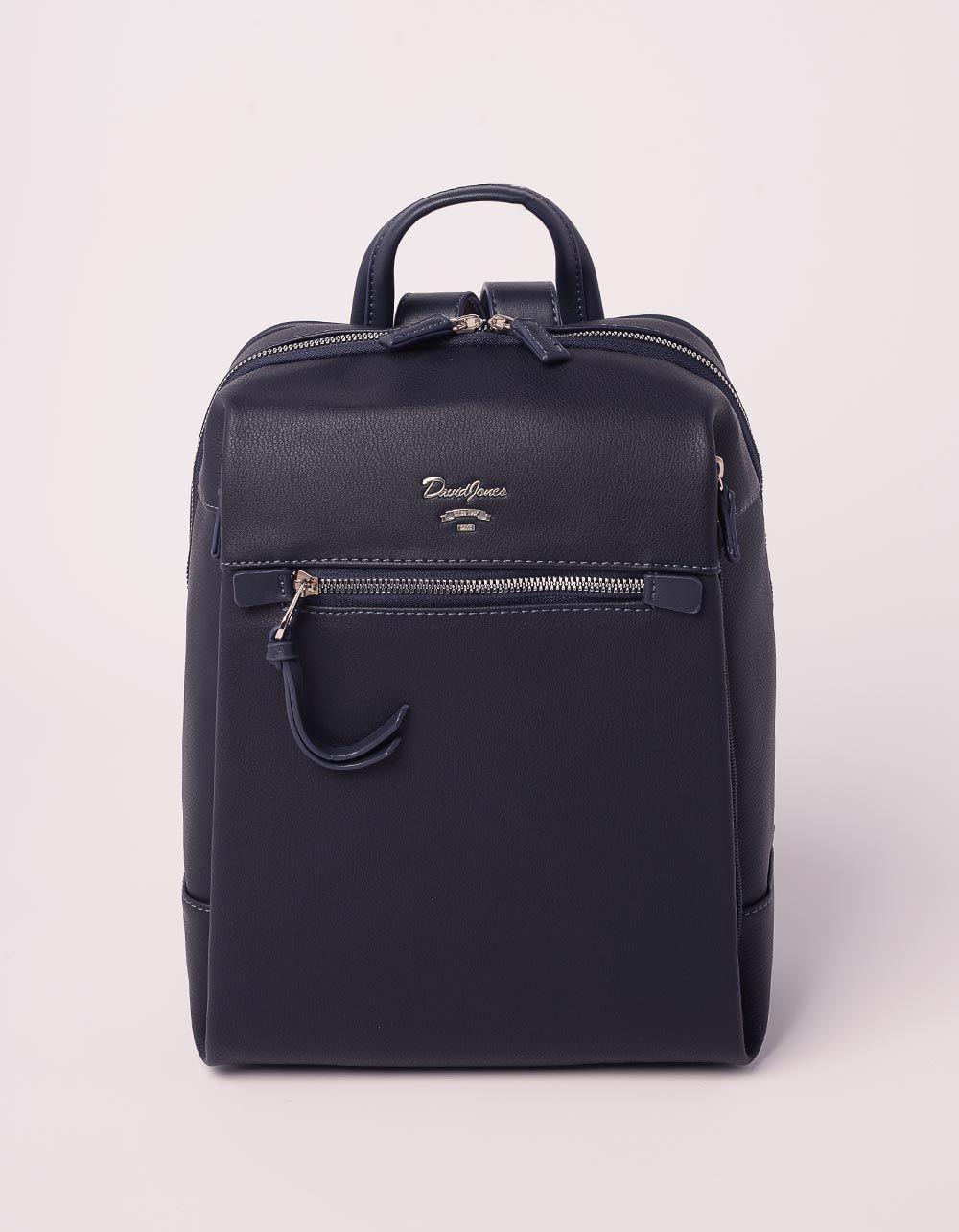 Рюкзак стильний з кишенею | 237494-30-XX
