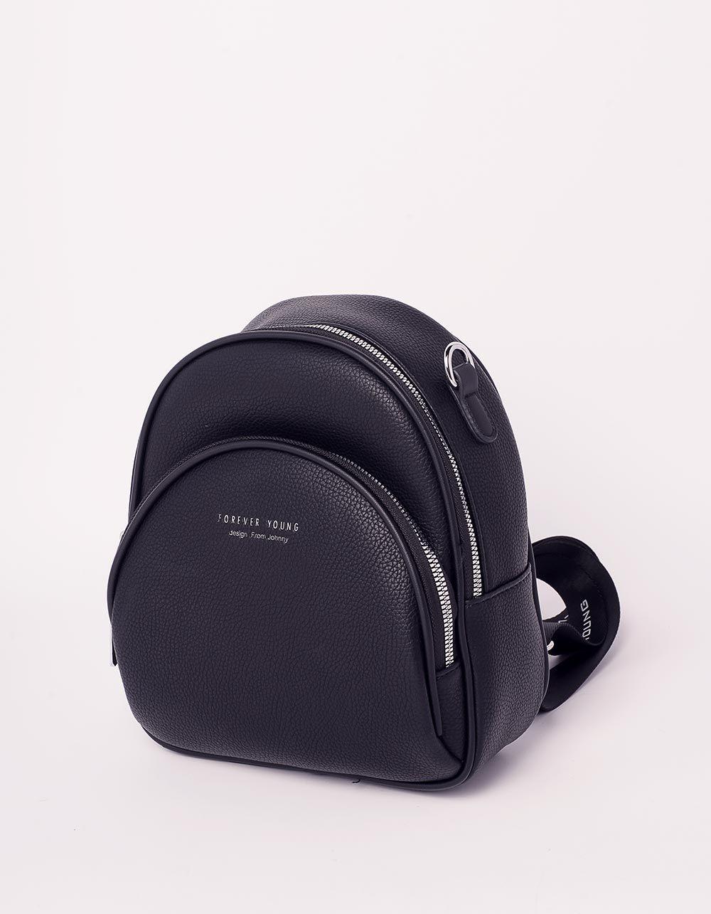 Рюкзак трансформер малеький з кишенею | 238959-02-XX
